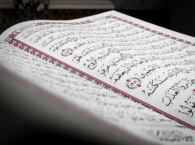 Transaksi Jual Beli dalam Syariat Islam