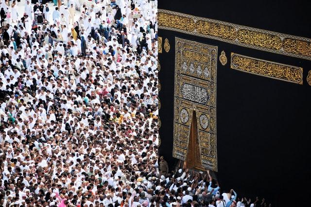 kewajiban melaksanakan ibadah haji