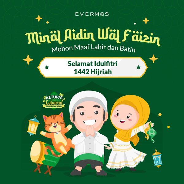 Ucapan Selamat Hari Raya Idul Fitri 2021