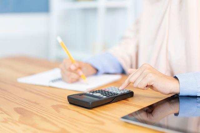 Cara Mengatur Keuangan Rumah Tangga dengan Gaji 2 Juta