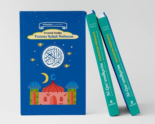 Al Qosbah Al Quran Hafzan Perkata Personal