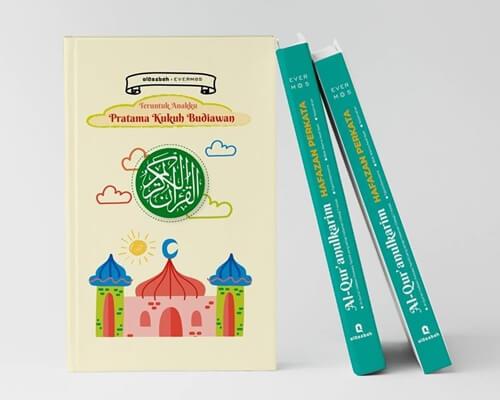 Al Qosbah - Al Quran Hafzan Perkata Personal